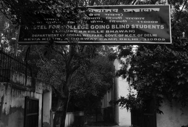 Hostel for College Going Blind Students